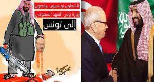 نايْضة فتونس ضد بن سلمان: لا أهلا ولا سهلا بصاحب المنشار.. !