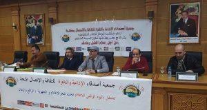 """جمعية """"اصدقاء الإذاعة والتلفزة"""" بطنجة تنظم مسابقة صحفية بمناسبة اليوم الوطني للإعلام"""