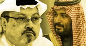 إهانة وضرب وتعذيب وقتل.. ثم تقطيع: بدء تسريب تفاصيل فريق القتل السعودي مع الصحافي خاشقجي
