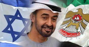 الإمارات تمول مشروعا إسرائيليا ضخما لنقل الغاز إلى أوربا