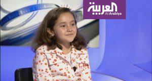حوار مع الطفلة مريم أمجون