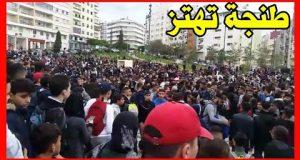 بطنجة: الشعب يريد إسقاط.. الساعة