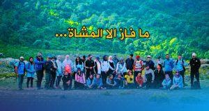 ما فاز إلا المشاة: شباب طنجة الذين أعادوا للمشي مجده..