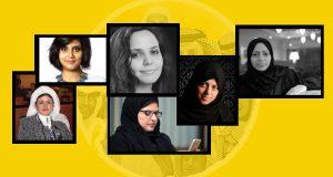 السعوديات المعتقلات في بلاد الحرميْن: تعذيب وتحرش جنسي ومحاولات انتحار