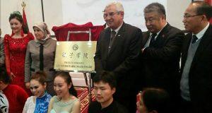 جهة طنجة من بين أبرز المناطق المحتضنة للثقافة واللغة الصينية