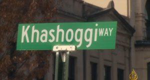 إطلاق اسم خاشقجي على شارع رئيسي في العاصمة الأمريكية واشنطن