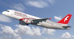 """شركة """"العربية"""" للطيران تحتقر زبائنها بعد حرمان جمهور اتحاد طنجة من السفر"""