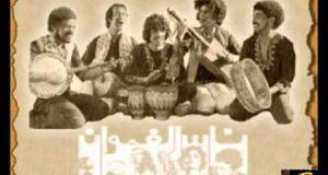 من خذوني.. والصينية.. وفلسطين.. إلى مهمومة: يا زمان الوصل بـناس الغيوان!