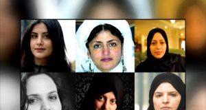 سعودية الظلمات: مستشار بن سلمان أشرف شخصيا على تعذيب وإهانة معتقلات سعوديات