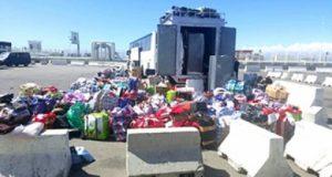 إنجاز باهر لجمارك ميناء طنجة: حجز عضو جنسي بلاستيكي.. ! ! !