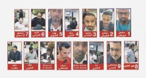"""أشهر مسرحية في السعودية اسمها.. """"محاكمة قتلى خاشقجي""""..!"""