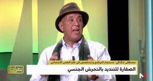 """صفارة خديجة وعبقرية الشكدالي: قناة """"مدي1 تي في"""" تنافس """"ساحة الفْنا"""":..!"""