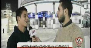 آراء مصريين في مباراة الزمالك واتحاد طنجة