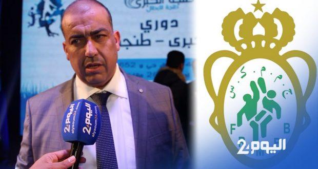 """جامعة أوراش غير شرعية: عبد الواحد بولعيش يفضح """"جنون"""" رئيس جامعة كرة السلة"""