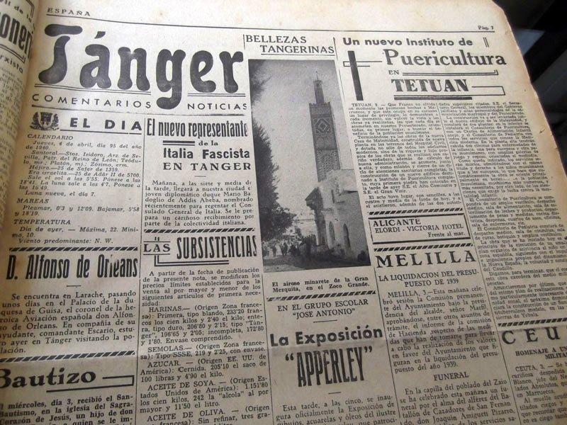الصحافة الدولية في طنجة: إعلانات من كل الأصناف.. وأخبار الأنشطة الثقافية والاقتصادية