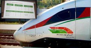 برنامج القطارات خلال العطلة المدرسية..