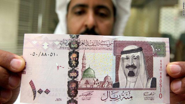 المملكة السعودية في اللائحة السوداء لغسيل الأموال القذرة