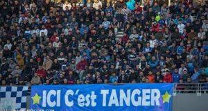 """حملة """"مشبوهة"""" لمقاطعة مباراة المغرب والأرجنتين بطنجة"""