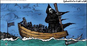 قوارب الهجرة تنتعش مجددا بين الشباب المغاربة
