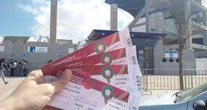 تذاكر مباراة المغرب والأرجنتين بطنجة تعرف إقبالا كبيرا