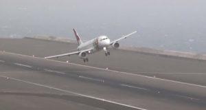 """عجائب مطار """"ماديرا"""""""