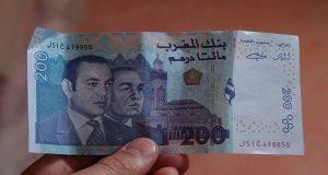 """الورقة النقدية المزورة بطنجة: """"تسلية شبابية"""" أم شبكة منظمة؟"""