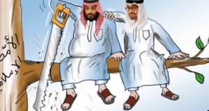"""سفير الإمارات غادر المغرب بـ""""طلب سيادي"""""""