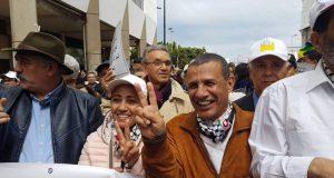 حضور قوي لليسار والعدل والإحسان في مسيرة الرباط للتضامن مع المعتقلين