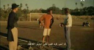 العربي بن مبارك بعيون السينما