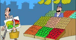 مع حلول رمضان: أسعار الخضر والفواكه في طنجة تحلق جنبا إلى جنب مع الطيور