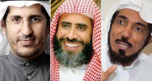 السعودية تتأهب لإعدام المزيد من علماء الدين بعد رمضان