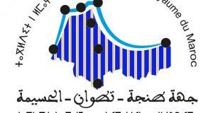 جهة طنجة من بين خمس جهات ترتفع فيها نسبة البطالة