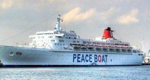 """""""باخرة السلام"""" اليابانية ترسو بميناء طنجة"""