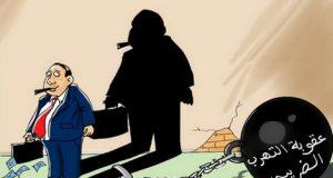 الضرائب في المغرب: أرقام صادمة وأموال مهدورة.. وغياب العدالة