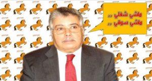 """البرلماني محمد الزموري يصاب بـ""""نوبة خوف"""" مفاجئة ويخرج عن الإجماع حول حدائق المندوبية"""