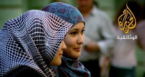 وثائقي: رمضان في روسيا
