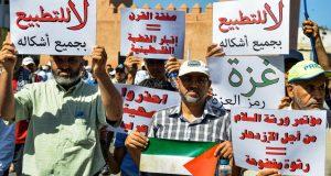 مسيرة الرباط: لا لمؤتمر العار في البحرين
