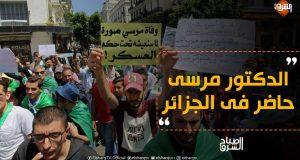 الجزائريون: السيسي عدو الله..