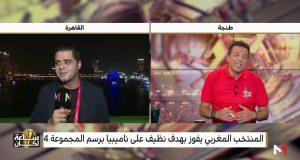 تتبع للمنتخب المغربي في مصر