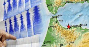 بلبلة حول أخبار لهزات أرضية مزعومة في المغرب