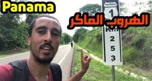 مغاربة في باناما