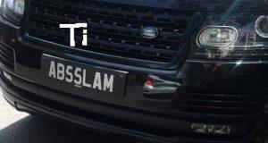 """لوحة ترقيم سيارة """"عبْسلام"""" في طنجة: ما الفرق بين القانوني والشخصي..؟ ! + صور"""