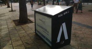 """""""الإيكوبوكس"""".. صناديق قمامة صديقة للبيئة في بعض مدن المغرب"""