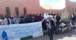 أحداث العنف في المدراس المغربية تهدد العلاقة بين المعلم والتلميذ