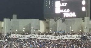 اتحاد طنجة ينجو من الهزيمة في عقر ميدانه.. والجمهور ينتظر استقالة المكتب المسير