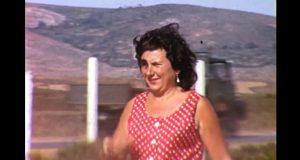 طنجة 1971