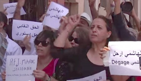 رسميا: فاطمة الحساني تخلف العماري على رأس جهة طنجة تطوان