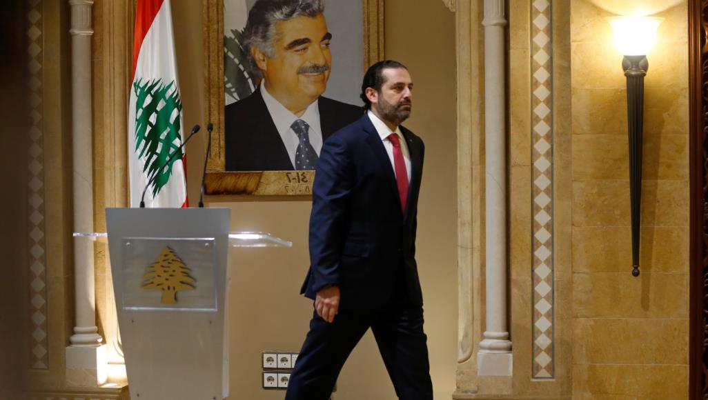 استقالة الحريري تزيد من تعقيد الوضع في لبنان