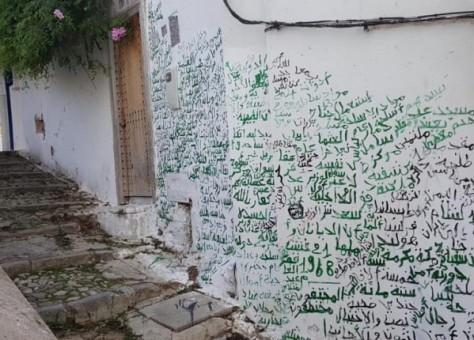 كتابات على الجدران بالمدينة العتيقة بطنجة: إيقاف الفاعل وإعادته إلى المستشفى