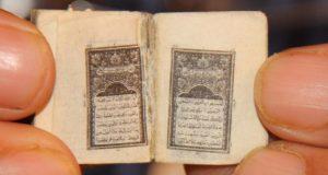 أصغر مصحف في المغرب.. تحول إلى مزار